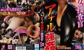 Female Investigator Anal Strong Alice Toyonaka [AEG-010]